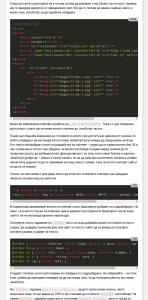 accessible slider prismjs demo markdown