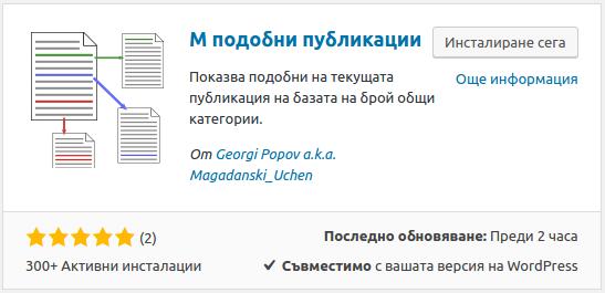 Magadanski Similar Posts